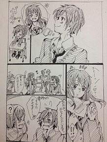 ヤキモチの答え 漫画の画像(プリ画像)