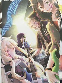 カノキド、セトマリのロックバンドの画像(プリ画像)