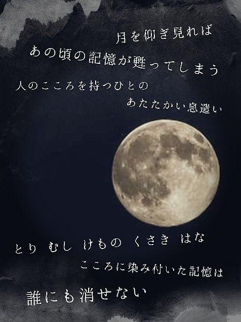 かぐや姫の物語 poemの画像(プリ画像)