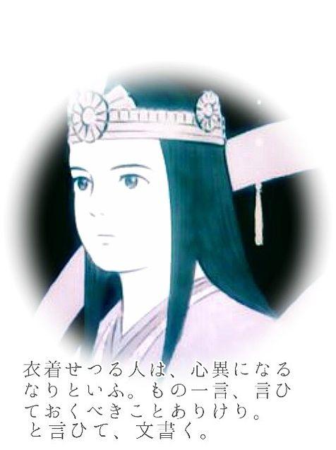 かぐや姫の物語 §2の画像(プリ画像)