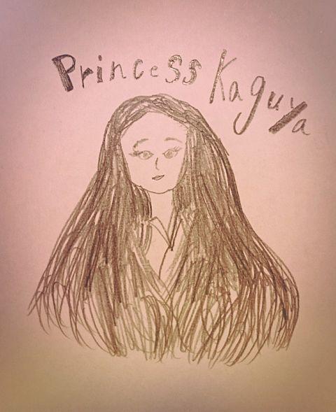 princess Kaguyaの画像(プリ画像)