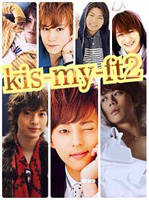 kis-my-ft2の画像(宮田俊也に関連した画像)
