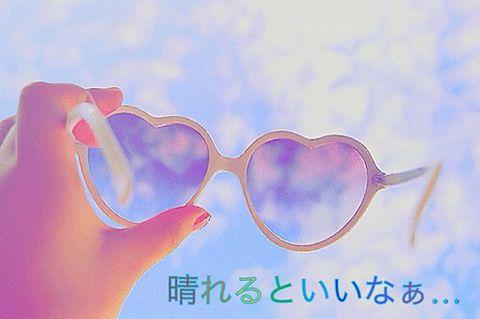 ココロ空モヨウ 関ジャニ∞の画像(プリ画像)