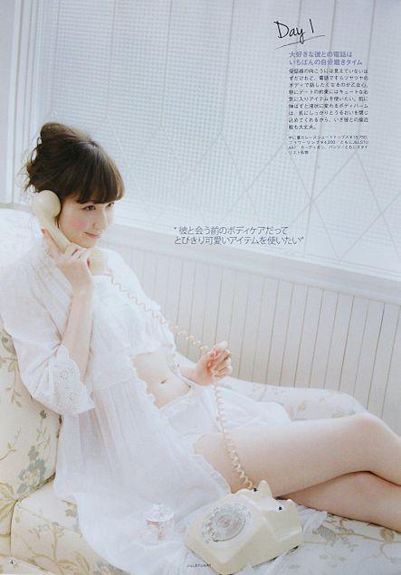 水原佑果の画像 p1_7
