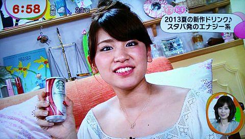 久松郁実の画像 p1_2