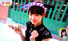 夏の東京ディズニーランドの画像(古畑星夏 めざましに関連した画像)