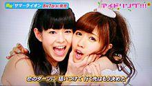 ♪サマーライオン PVの画像(プリ画像)