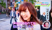 鎌田あゆみ 街頭インタビューの画像(女子大生に関連した画像)