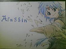 Aladdin♡ プリ画像