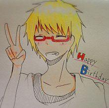 un:cくん birthdayの画像(un:c くん!に関連した画像)