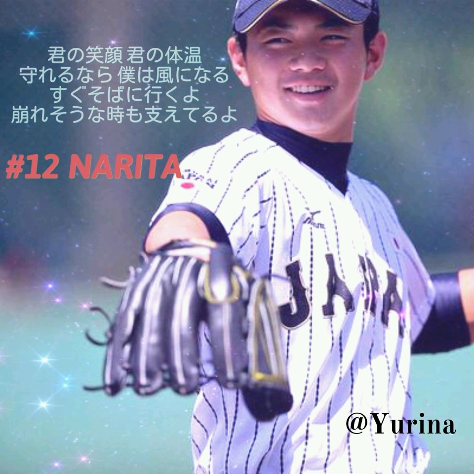 成田翔の画像 p1_13