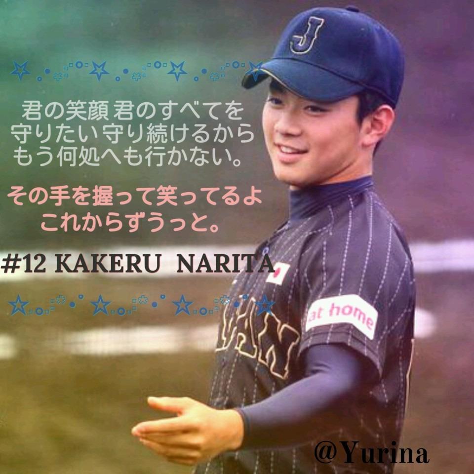 成田翔の画像 p1_22