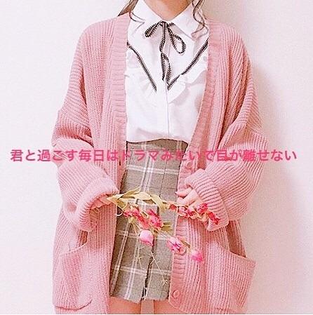 恋愛ポエム/韓国 女の子 コーデの画像 プリ画像