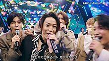 FNS歌謡祭 かめなしくんの画像(KATーTUNに関連した画像)