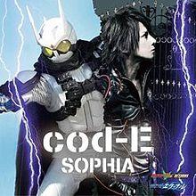 cod-E ~Eの暗号~の画像(プリ画像)