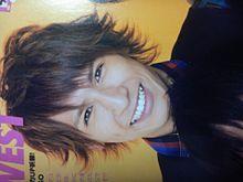 Myojo 2月号 プリ画像