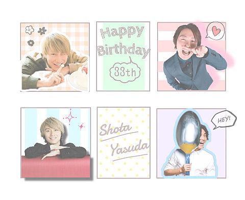 安くんHappy Birthday!!の画像(プリ画像)