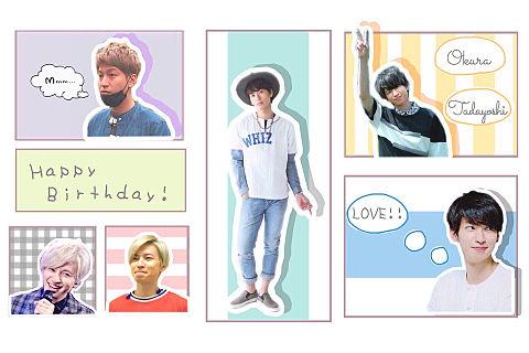 大倉HappyBirthday!!の画像(プリ画像)
