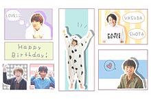 ヤスくんHappy Birthday!!! プリ画像