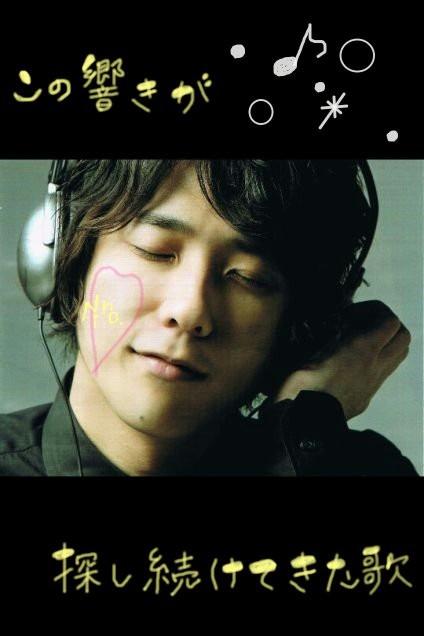 ++和也Love様 request++の画像(プリ画像)