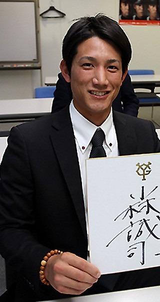 小林誠司の画像 p1_37