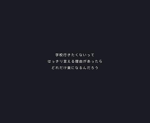 no reasonの画像(プリ画像)