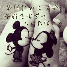 ポエム☆かわいい☆ミッキー☆ミニー☆ プリ画像