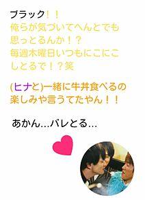 関ジャニ∞ 夫婦の画像(ヨコヒナに関連した画像)