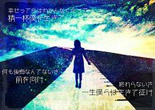 D_AY_BRE_AK_FRO_NT_LIN_Eの画像(星Pに関連した画像)