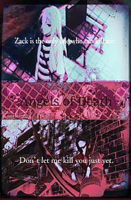レイ ザックの画像(殺戮の天使に関連した画像)