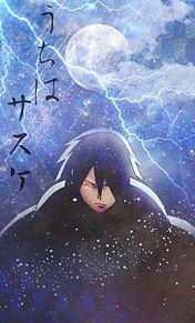 サスケェの画像(NARUTO -ナルト-に関連した画像)