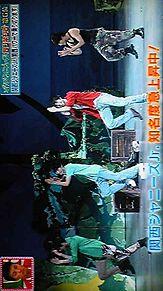 9/5・ハピくるっ!・関ジュの画像(プリ画像)
