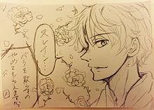 界塚伊奈帆の画像(アルドノア・ゼロに関連した画像)