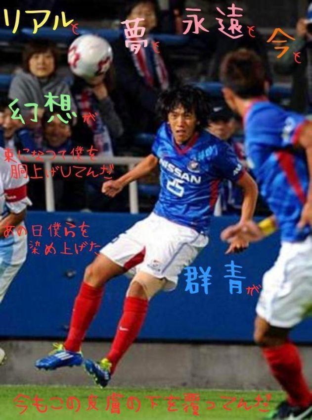 中村俊輔の画像 p1_16