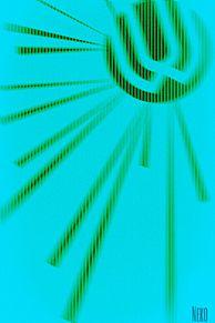 UVERworld リクエスト 水色地 黄緑 プリ画像