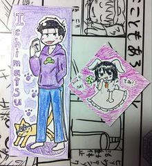 【東方&おそ松さん】一松とてゐの画像(プリ画像)