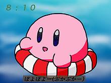 初のリクエスト! 初のアニメ塗り!の画像(カービィ アニメに関連した画像)