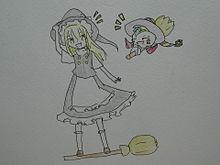 魔理沙とグリル! プリ画像