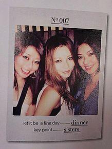 ☆三姉妹☆の画像(香里奈 姉妹に関連した画像)