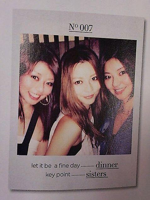 ☆三姉妹☆の画像 プリ画像