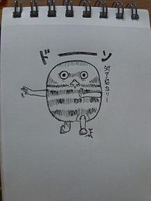 河了貂ナリ~の画像(プリ画像)