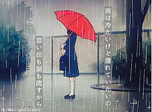 雨/森高千里の画像(森高千里に関連した画像)