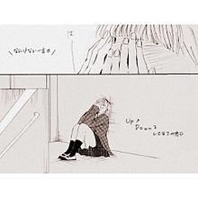 No1の画像(恋愛/恋/片思い/両思いに関連した画像)