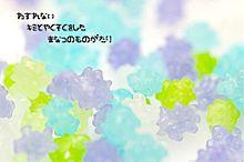 空宙ブランコ/天てれ 歌詞画の画像(プリ画像)