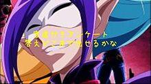 笑っていいとも水曜コーナー☆[ジョーカー]の画像(三ツ矢雄二に関連した画像)