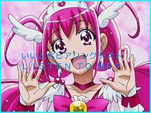 笑っていいとも 水曜コーナー☆の画像(太田光に関連した画像)