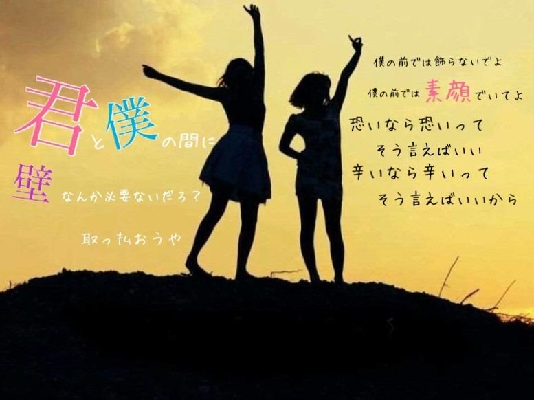 友情の画像 p1_6