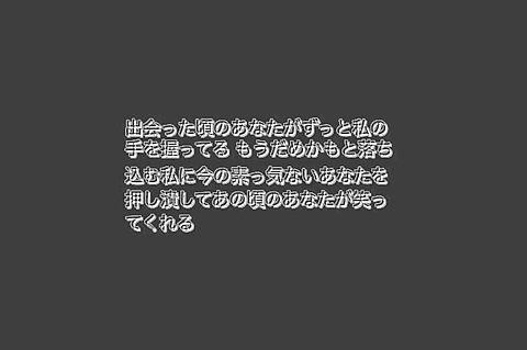 ☺︎︎の画像(プリ画像)