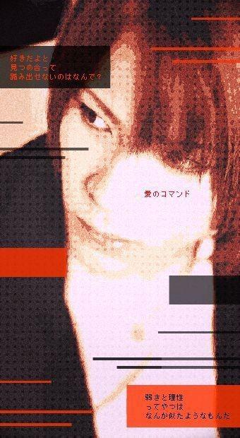 こりんご☆さん リク画の画像(プリ画像)