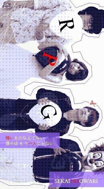 凜音さん リク画の画像(プリ画像)